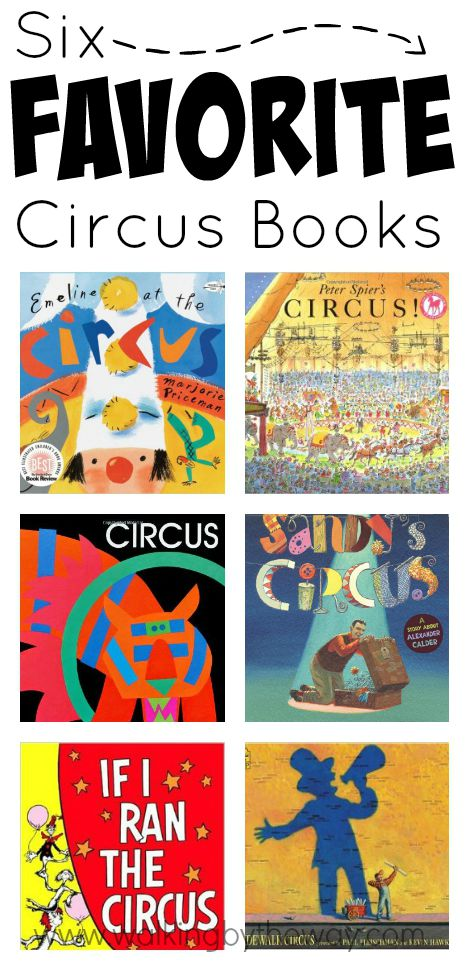Six Favorite Circus Theme Books for a Circus Unit Study from Walking by the Way